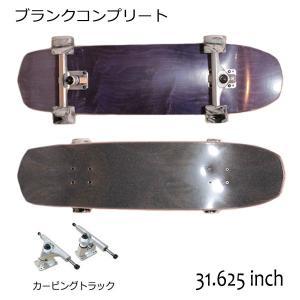 スケートボード,サーフスケート/コンプリート/カービングシリーズ/31.625