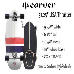 CARVER,カーバースケートボード/32.25