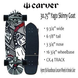 "CARVER,カーバースケートボード/30.75"" Yago Skinny Goat/ヤゴドラ/CX.4 TRACK/サーフスケート/サーフィン/日本正規品|selfishsurf"