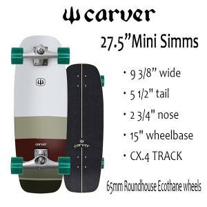 "CARVER SKATEBOARD,カーバースケートボード/27.5"" Mini Simms/CX.4/サーフスケート/ミニシモンズ|selfishsurf"