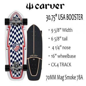 "CARVER SKATEBOARD,カーバースケートボード/30.5""USA Booster/CX.4 TRACK/ユーエスエーブースター/サーフスケート/サーフトレーニング/USAサーフチーム|selfishsurf"