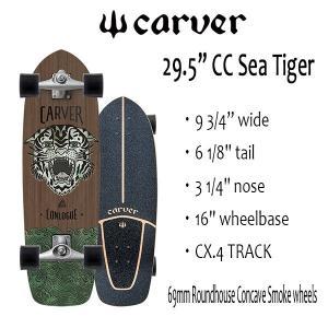"CARVER SKATEBOARD,カーバースケートボード/29.5""CC Sea Tiger/CX.4 TRACK/コートニーコンローグモデル/サーフスケート/サーフトレーニング/コンプリート|selfishsurf"