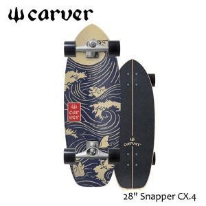CARVER SKATEBOARD,カーバースケートボード/28