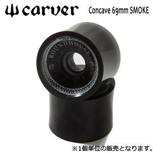 CARVER SKATEBOARD,カーバースケートボード/Concave Wheel 69mm/78a/SMOKE/スモーク/ウィール/タイヤ/サーフスケート/サーフトレーニング/日本正規代理店品|selfishsurf