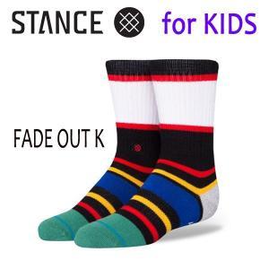 STANCE・スタンス/子供用靴下・キッズソックス/17FA/THE CLASSIC LIGHT・FADE OUT K/MUL・マルチカラー/19.5-23cm|selfishsurf
