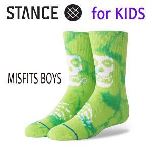 STANCE・スタンス/子供用靴下・キッズソックス/18FA/MISFITS BOYS/GRN・グリーン/Y-M(16.5-19.5cm)・Y-L(19.5-23cm)/ミスフィッツ/タイダイ/スカル|selfishsurf