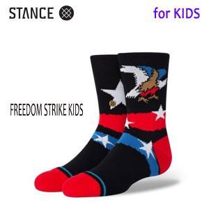 STANCE・スタンス/子供用靴下・キッズソックス/20SU/THE CLASSIC LIGHT・FREEDOM STRIKE KIDS/BLK・ブラック selfishsurf