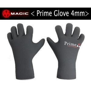 MAGIC,マジック/PRIME・プライムシリーズ/PRIME 4mm GLOVE・4mmグローブ/XS・S・M・L・XLサイズ(サイズ5展開)|selfishsurf