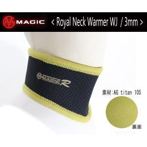 MAGIC,マジック/SPEED STAR-Rシリーズ/ROYAL NECK WARMER WJ・ネックウォーマー/S・M・L・XLサイズ(サイズ4展開)/2017-18年モデル|selfishsurf