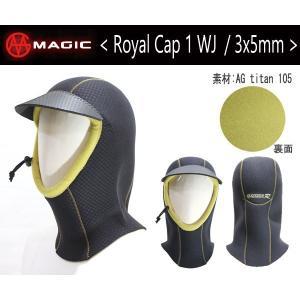 MAGIC,マジック/SPEED STAR-Rシリーズ/3x5mm ROYAL CAP 1 WJ・3x5mmキャップ1/S・M・L・XLサイズ(サイズ4展開)/2017-18年モデル|selfishsurf