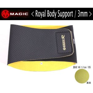 MAGIC,マジック/ROYALシリーズ・AG TITAN 105使用/ROYAL BODY SUPPORT,ボディーサポート(腰ベルト)/フリーサイズ/17-18年モデル/冬用・サーフィン|selfishsurf