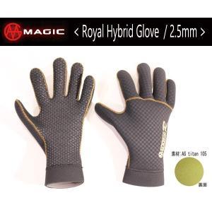 MAGIC,マジック/SPEED STAR-R/2.5mm ROYAL HYBRID GLOVE/グローブ/ウォーターブロック/XS・S・M・L・XL・XXLサイズ(サイズ6展開)/17-18年モデル/冬用・防寒対策|selfishsurf