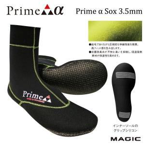 MAGIC,マジック/プライムシリーズ/PRIME α SOX 3.5mm・先丸タイプ・サーフソックス/サーフブーツ/サーフィン/アスリートモデル/防寒対策/冬用/起毛|selfishsurf