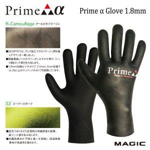 MAGIC,マジック/PRIME α・プライムアルファシリーズ/PRIME α1.8mm Glove,1.8mmグローブ/サーフィン/冬用/防寒対策/薄手|selfishsurf