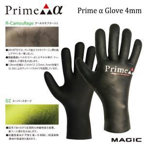 MAGIC,マジック/PRIME α・プライムアルファシリーズ/PRIME α 4mm Glove,4mmグローブ/サーフィン/冬用/防寒対策/厚手|selfishsurf