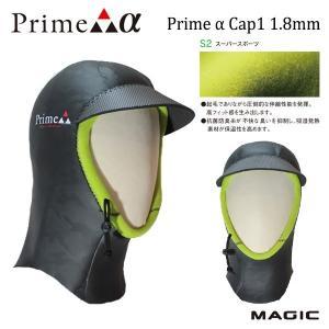 MAGIC,マジック/PRIME α・プライムアルファシリーズ/PRIME α1.8mm CAP1,1.8mmキャップ1/サーフィン/冬用/防寒対策|selfishsurf