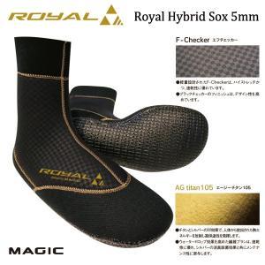 MAGIC,マジック/5mm ROYAL HYBRID SOX/ウォーターブロック/先丸タイプ・サーフソックス/サーフブーツ/サーフィン/防寒対策/冬用/起毛/18-19モデル/サイズ6展開|selfishsurf