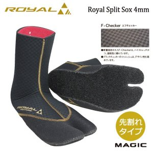 MAGIC,マジック/ROYALシリーズ/ROYAL SPLIT SOX 4mm・先割れタイプ・サーフソックス/サーフィン/冬用/防寒対策/起毛/MADE IN JAPAN/2018-19年モデル|selfishsurf