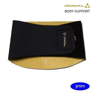 MAGIC,マジック/ROYALシリーズ・AG TITAN 105使用/ROYAL BODY SUPPORT,ボディーサポート(腰ベルト)/フリーサイズ/冬用/サーフィン/防寒対策/起毛|selfishsurf