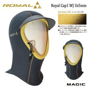 MAGIC,マジック/ROYALシリーズ・AG TITAN 105使用/3x5mm ROYAL CAP 1・3x5mmキャップ1/2018-19年モデル/サーフィン/冬用/防寒対策/起毛|selfishsurf