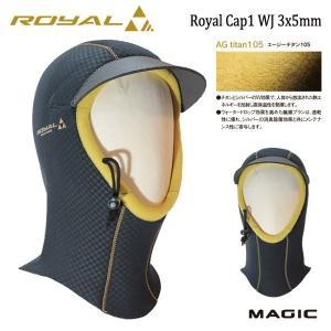 MAGIC,マジック/ROYALシリーズ・AG TITAN 105使用/3x5mm ROYAL CAP 1・3x5mmキャップ1/20-21年モデル/サーフィン/冬用/防寒対策/起毛|selfishsurf