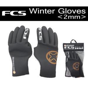 FCS,エフシーエス/FCS 2mm Winter Gloves/冬用・サーフグローブ/XS・S・M・Lサイズ|selfishsurf