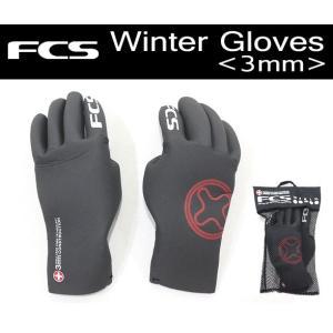 FCS,エフシーエス/FCS 3mm Winter Gloves/冬用・サーフグローブ/XS・S・M・Lサイズ|selfishsurf