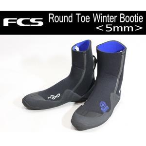 FCS,エフシーエス/FCS 5mm Round Toe Winter Bootie/冬用 先丸タイプ・サーフブーツ/25〜28/cm|selfishsurf