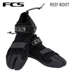 FCS,エフシーエス/FCS SP2 REEF BOOTIES/リーフブーツ・サーフブーツ/25〜29cm/男女兼用/SUP/サーフィン/日本正規代理店品|selfishsurf