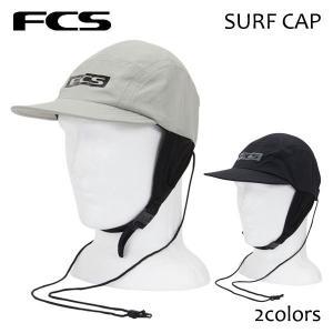 FCS,エフシーエス/サーフキャップ・サーフィン用キャップ/ESSENTIAL SURF CAP/2カラー/M・Lサイズ/日本正規代理店品|selfishsurf