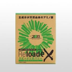 ZEN,ゼン/スポーツサプリメント/ReLoad EX・リロードEX/エコボックス・M・90粒|selfishsurf