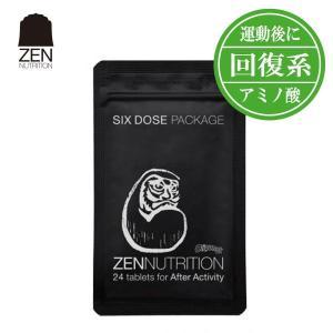 ZEN NUTRITION,ゼンニュートリション/スポーツサプリメント/After Activity/ラミジップS ダルマ24/24粒入り|selfishsurf