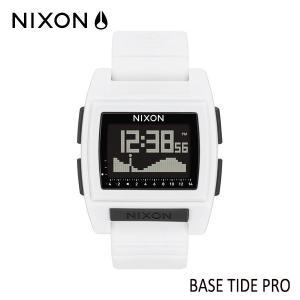 NIXON,ニクソン/時計,サーフウォッチ,TIDE付き/19SP/THE BASE TIDE PRO,ベースタイドプロ/NA1212100-00/WHITE・ホワイト/日本正規代理店品/サーフィン|selfishsurf
