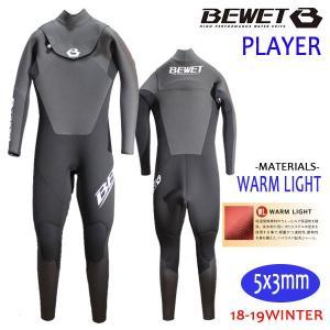 BeWET,ビーウェット/2018-19年FALL-WINTER/PLAYER/セミドライ/FRONT COVER(ノンジップ)/オールブラック/M・ML・Lサイズ/冬用ウェットスーツ/メンズ|selfishsurf