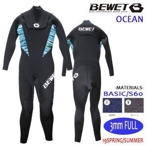 BeWET,ビーウェット/19プロショップ限定/OCEAN MODEL/3フル,ジャージフルスーツ/J-FLAP,NON-ZIP/デザインジャージTブルー/メンズ/ウェットスーツ/サーフィン|selfishsurf