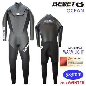 BeWET,ビーウェット/2020-21年FALL-WINTER/OCEAN/セミドライ/5x3mm/FRONT COVER(ノンジップ)/オールブラック/M・ML・Lサイズ/冬用ウェットスーツ/メンズ selfishsurf