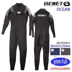 BeWET,ビーウェット/21/プロショップ限定/OCEAN MODEL/3フル,ジャージフルスーツ/J-FLAP,NON-ZIP/デザインジャージTブラック/メンズ/ウェットスーツ/サーフィン selfishsurf