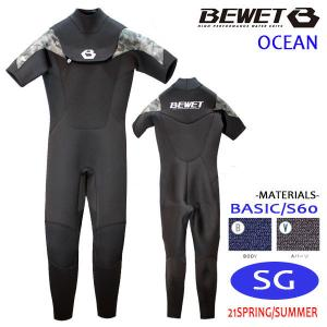 BeWET,ビーウェット/21/プロショップ限定/OCEAN MODEL/シーガル・半袖長ズボン/J-FLAP,NON-ZIP/デザインジャージTブラック/メンズ/ウェットスーツ/サーフィン selfishsurf