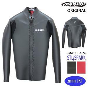 MAXIM CRAFTSUITS/19年プロショップ限定モデル/ウェットスーツ/男性用/ロングスリーブジャケット/フロントジップ/オールブラックスキン/ラバー/クラシック|selfishsurf