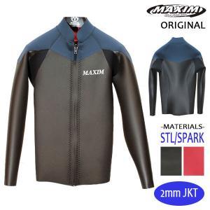 MAXIM CRAFTSUITS/21年プロショップ限定モデル/ウェットスーツ/男性用/ロングスリーブジャケット/フロントジップ/ブラックスキン/スレート/ラバー/クラシック selfishsurf