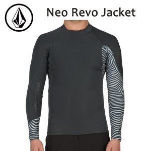 VOLCOM,ボルコム/17SP/ L/S JACKET・長袖タッパー/Neo Revo Jacket・N1611702 /STEALTH・チャコールグレー/S・M・Lサイズサーフィン/マリンスポーツ|selfishsurf