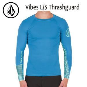 VOLCOM,ボルコム/17SP/ L/S Thrashguard・長袖ラッシュガード/VIBES L/S Thrashguard・N0311701/DEEP WATER・ブルー/S・M・Lサイズ/サーフィン/マリンスポーツ|selfishsurf