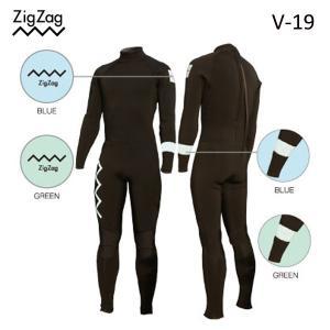 ZIGZAG,ジグザグ/19年モデル/バリューモデル/V-19/3フル,ジャージフルスーツ/バックジップ/安価/エントリーモデル/初心者/サーフィン/リガ/メンズ/男性用 selfishsurf