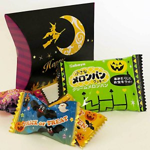 ハロウィン お菓子 詰め合わせ ハロウィンBOX(S) 10...