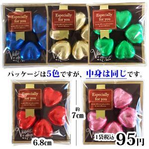 バレンタイン チョコ チョコレート お菓子 ギフト 友チョコ...