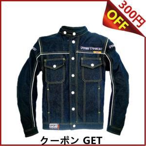 FREE YOGIN バイク ジャケット ライダースジャケット バイク ウェア 春 夏 秋  3シー...