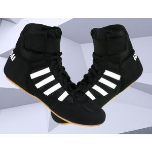 ボクシングシューズ リングシューズ ハイカット レスリングシューズ トレーニング 軽量 靴底が薄い ...