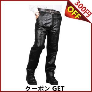 レザーパンツ 本革 メンズ バイク用 スリムパンツ 細身 ス...