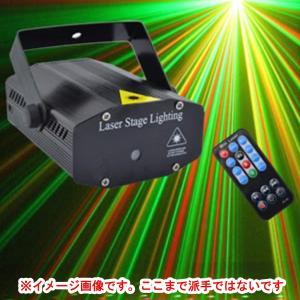 USB接続 レーザーステージライト|sellsta