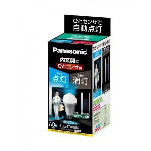 Panasonic LED電球 ひとセンサタイプ 内玄関向け 電球60W相当 E26口金 LDA10D-H/KU/GK|sellsta